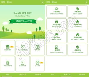 Baidu Easy Root apk