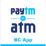 Paytm Bank Agent App icon